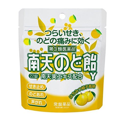 【第3類医薬品】南天のど飴Y 22錠