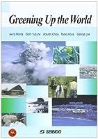 地球環境と人々の暮らし
