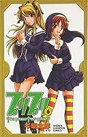プリプリ 6 (少年チャンピオン・コミックス)