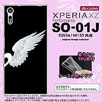SO01J スマホケース XPERIA XZ SO-01J カバー エクスペリア XZ 翼(ペア) 黒(右) nk-so01j-tp789