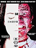 Solus - 日本語字幕