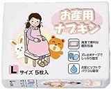 セレナ お産用ナプキン L 5枚