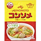 味の素 コンソメ顆粒50g(袋入)