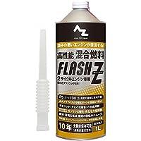 AZ(エーゼット) 高性能混合燃料 FLASH Z 1L 25:1から100:1まで使用可能 (FL001)