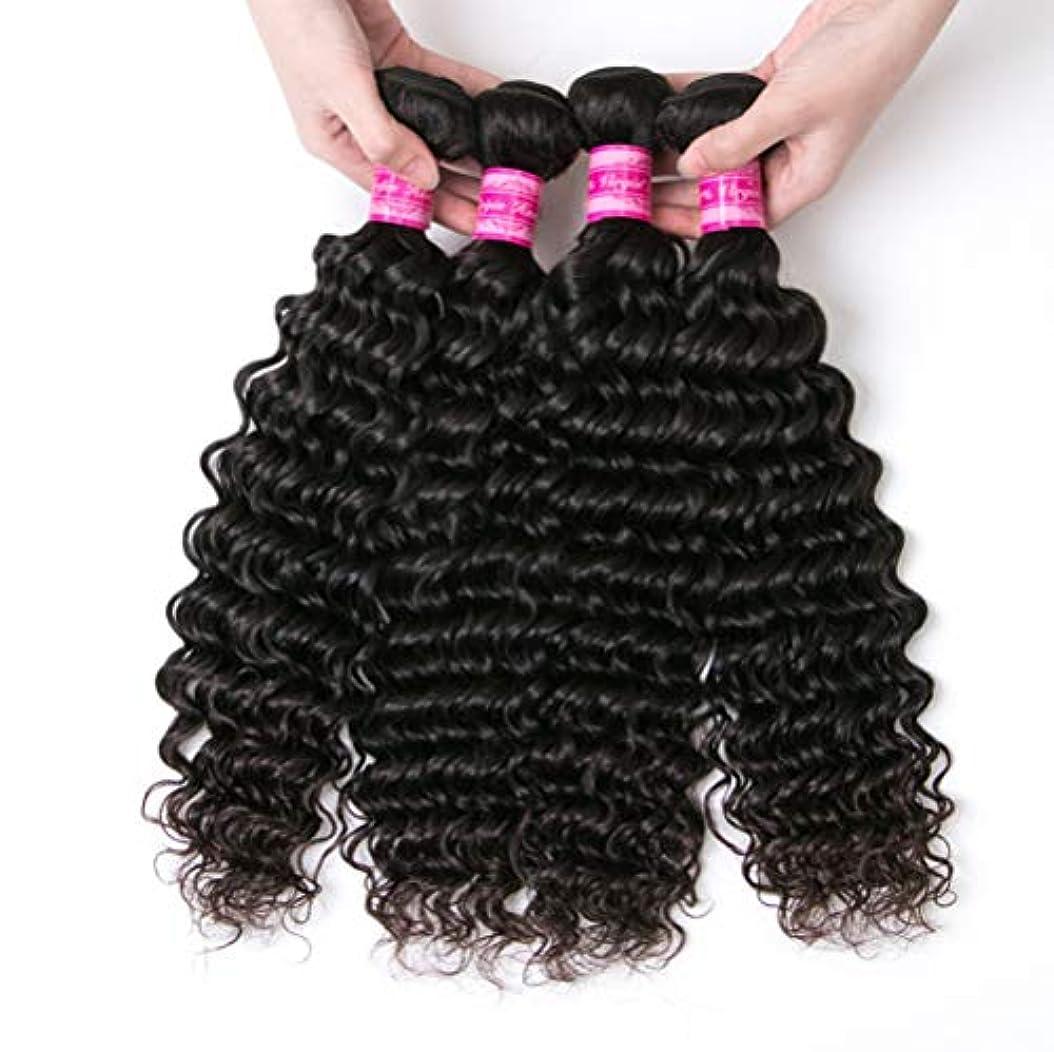 重量ブロンズ予報150%密度未処理ブラジルディープカーリーヘアバンドル本物の人間の髪の毛の束バージンブラジル髪