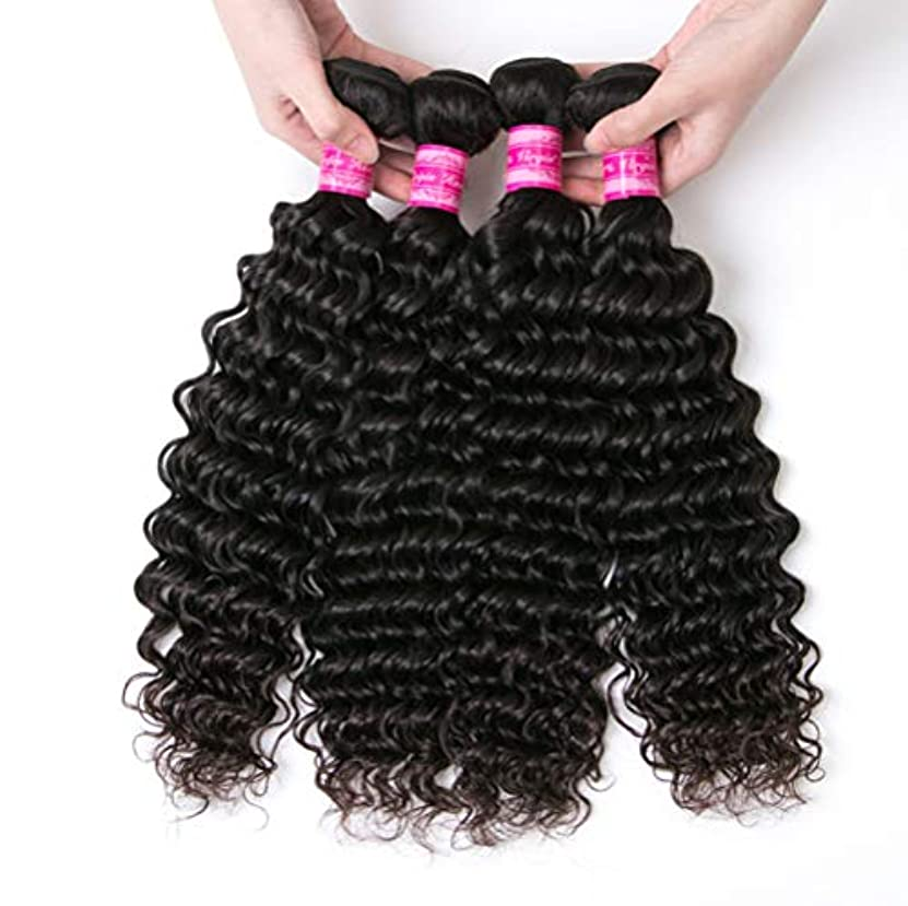 気候の山満たすモンキー150%密度未処理ブラジルディープカーリーヘアバンドル本物の人間の髪の毛の束バージンブラジル髪