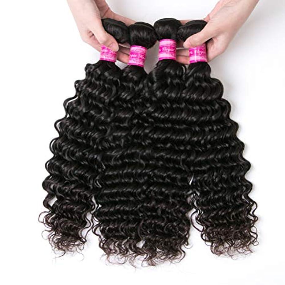 追加フィードバック下線150%密度未処理ブラジルディープカーリーヘアバンドル本物の人間の髪の毛の束バージンブラジル髪