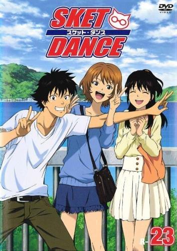 SKET DANCE スケットダンス R-23(45話、46話) [レンタル落ち]