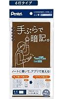 ぺんてる 手ぶらで暗記 Smatan スマ単(6行タイプ) カーキー SMS3-KD 5冊セット