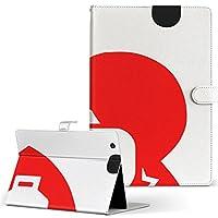 igcase d-01J dtab Compact Huawei ファーウェイ タブレット 手帳型 タブレットケース タブレットカバー カバー レザー ケース 手帳タイプ フリップ ダイアリー 二つ折り 直接貼り付けタイプ 002978 ユニーク 文字 英語 ハート