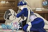 テガミバチ REVERSEのアニメ画像