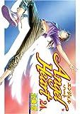 エンジェル・ハート 24 (BUNCH COMICS)
