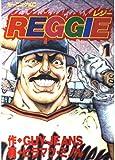 REGGIE / GUY・JEANS のシリーズ情報を見る