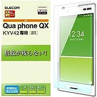 エレコム Qua phone QX フィルム 液晶保護フィルム 防指紋 気泡防止 反射防止 【安心の日本製】 PA-KYV42FLFT