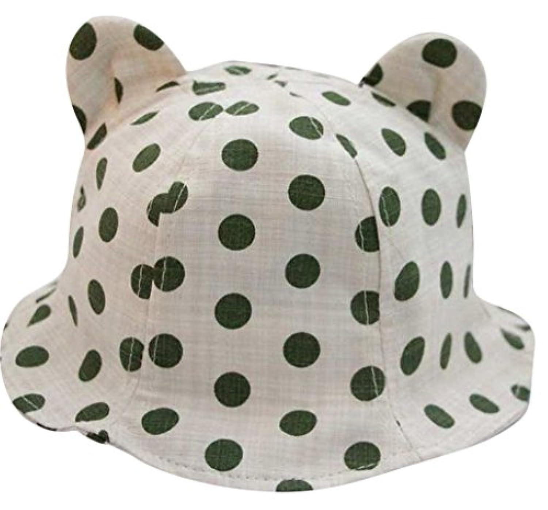 Plus Nao(プラスナオ) ベビー帽子 ベビーハット ベビーキャップ 耳付き帽子 ミミツキ 子供用 幼児 キッズ 水玉 ドット柄 男の子 女の子 男