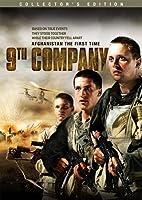 9TH COMPANY-COLLECTOR'S EDITION