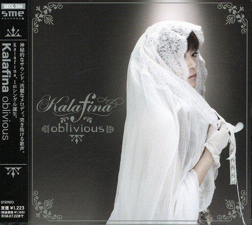 oblivious / Kalafina