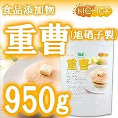 旭硝子製 重曹 950g 炭酸水素ナトリウム 食品添加物(食品用) 国産重曹 [06] NICHIGA(ニチガ)