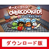https://www.amazon.co.jp/Team17-Overcooked-%E3%82%AA%E3%83%BC%E3%83%90%E3%83%BC%E3%82%AF%E3%83%83%E3%82%AF-%E3%82%B9%E3%83%9A%E3%82%B7%E3%83%A3%E3%83%AB%E3%82%A8%E3%83%87%E3%82%A3%E3%82%B7%E3%83%A7%E3%83%B3-%E3%82%AA%E3%83%B3%E3%83%A9%E3%82%A4%E3%83%B3%E3%82%B3%E3%83%BC%E3%83%89%E7%89%88/dp/B07CZ83X9H?SubscriptionId=AKIAJ7IX4ZOKWWZMPGMA&tag=tuna114100-22&linkCode=xm2&camp=2025&creative=165953&creativeASIN=B07CZ83X9H