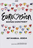 The Eurovision Song Contest [DVD]