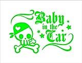 ノーブランド 緑 バンダナ スケルトン Baby in car シール ステッカー デカール