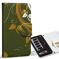 スマコレ ploom TECH プルームテック 専用 レザーケース 手帳型 タバコ ケース カバー 合皮 ケース カバー 収納 プルームケース デザイン 革 クール 植物 緑 グリーン 007543
