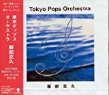 Tokyo Pops Orchestra