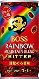サントリー ボス レインボーマウンテンブレンド ビター コーヒー185g ×30本