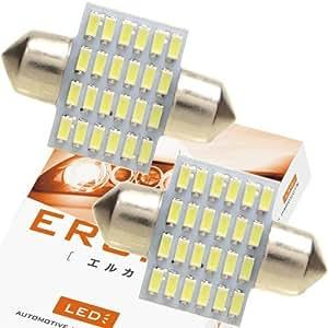 エルカ(Eruka) T10×31mm このサイズで驚きのLED24連 2個セット 白 国内独自検査+色合選別済 TS-056-2S