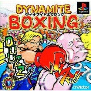 ダイナマイトボクシング