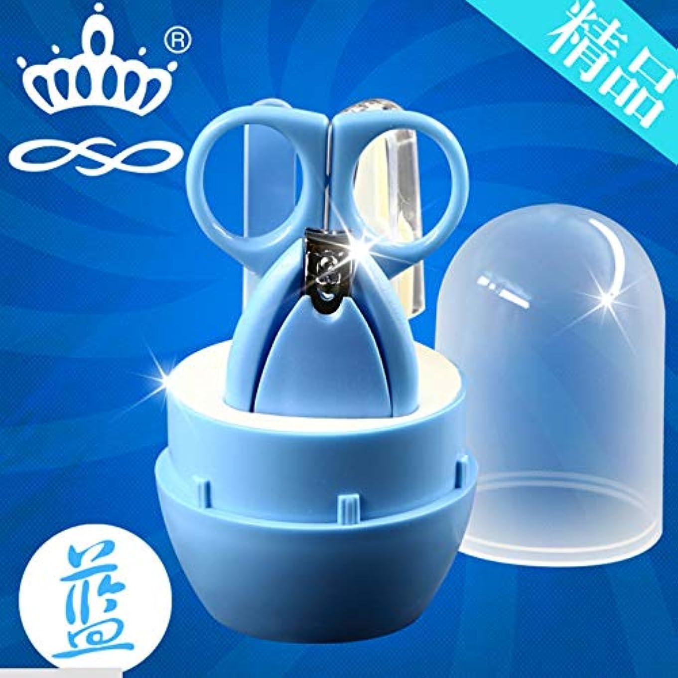 カタログ戦う舗装ミニブティックネイルクリッパーセット4ピースネイルクリッパー広告ギフトマニキュアナイフ用マイクロビジネス卸売