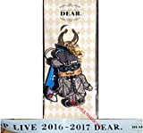 Hey!Say!JUMP LIVE 2016-2017 DEAR. 東京ドーム 公式グッズ キャラクターキーホルダー 【伊野尾慧】+ 銀テープ 2点セット