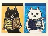 【Amazon.co.jp 限定】【神保町にゃんこ堂】メモ帳2種セット~くまくら珠美(読書猫 黄・青)