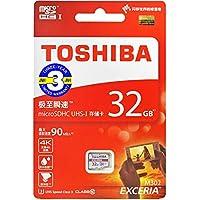 【3年保証】microSDHC 32GB 東芝 Toshiba 超高速U3 4K対応 海外向パッケージ品 [並行輸入品]