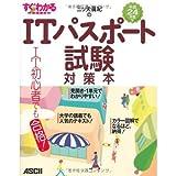 土佐の一本釣り (11ノ巻) (スーパービジュアル・コミックス)
