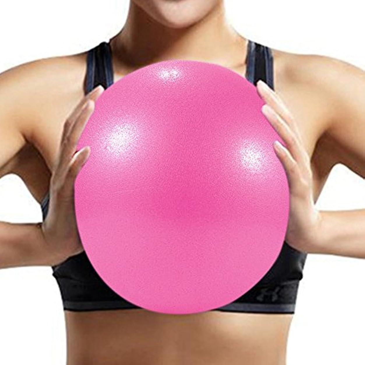Refaxi ピンクヨガマッサージボール25cmエクササイズピラティスバランス体操練習フィットネスボール