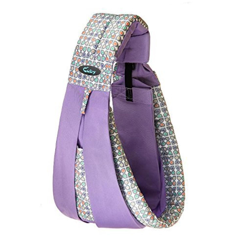 Vrbabies 新生児 ベビースリング (Geometric Purple)