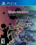 The Ninja Saviors Return of the Warriors (輸入版:北米) - PS4
