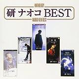 ANTHOLOGY NAOKO KEN-BEST by NAOKO KEN (2003-04-16)
