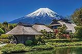 1000ピース ジグソーパズル 快晴の富士と忍野村(山梨) (50x75cm)