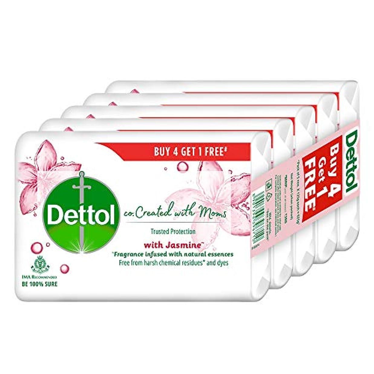 クラッチリスト本会議Dettol Co-created with moms Jasmine Bathing Soap, 125gm (Buy 4 Get 1 Free)