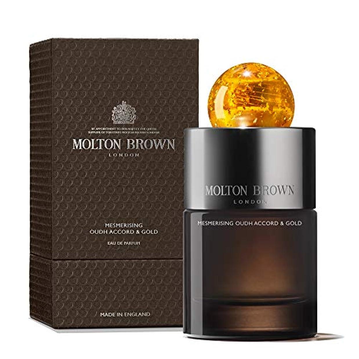 深いツーリスト通り抜けるMOLTON BROWN(モルトンブラウン) ウード?アコード&ゴールド コレクション OA&G オードパルファン