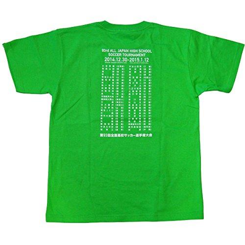 第93回 全国高校サッカー選手権大会 オフィシャル 代表校Tシャツ (M)