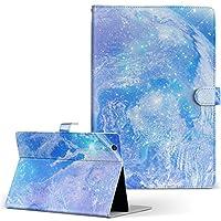 igcase MediaPad T3 7 メディアパッド Huawei ファーウェイ タブレット 手帳型 タブレットケース タブレットカバー カバー レザー ケース 手帳タイプ フリップ ダイアリー 二つ折り 直接貼りつけタイプ 011802 地球 宇宙 青