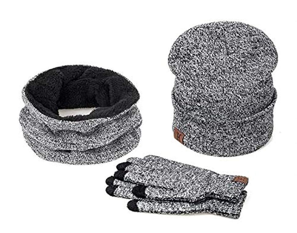囲む熱狂的な傘RMM 冬用ビーニー帽 スカーフ 手袋セット 雪 スラウチー ニット スカル キャップ インフィニティスカーフ メンズ&レディース タッチスクリーン グローブ ミトン