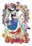 初音ミク マジカルミライ2013[DVD]