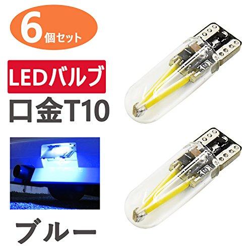 T10 LED バルブ フィラメント キャンセラー内蔵 1....
