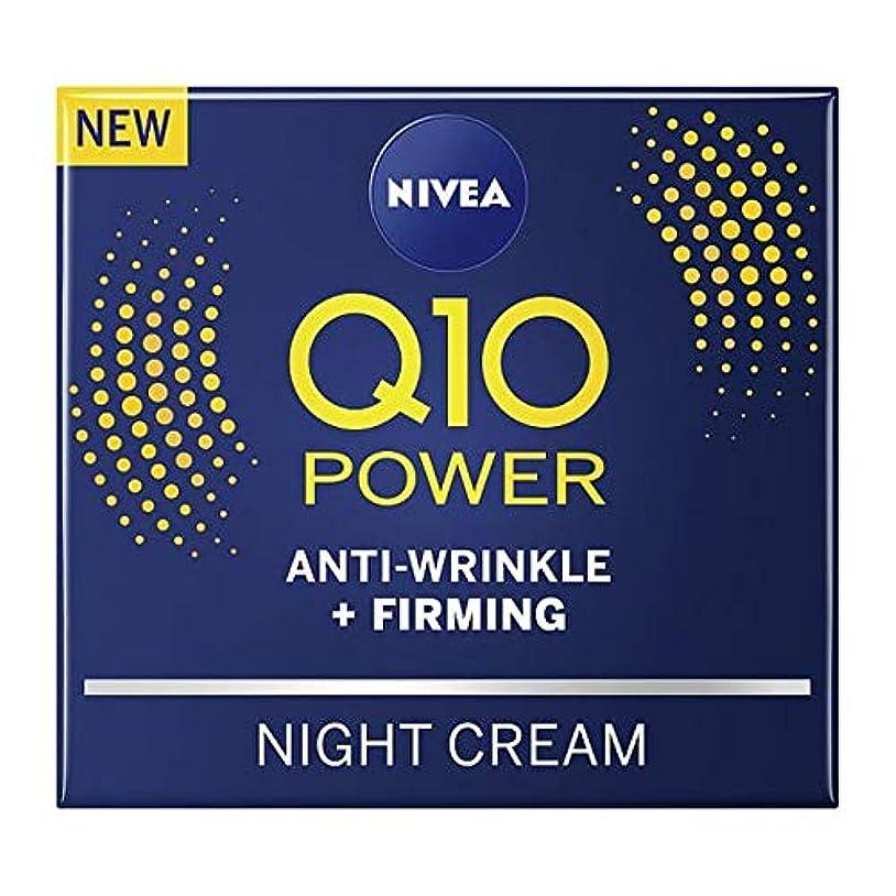 債務吸い込むエリート[Nivea] ニベアQ10パワーナイトクリーム50Ml - Nivea Q10 Power Night Cream 50Ml [並行輸入品]