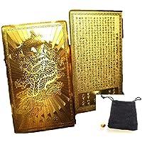 五爪金龍 龍神 のゴールドカード 金運グッズ お守り 金運アップ ゴールドカード & ドラゴンアイ 天然石セット