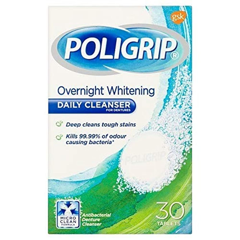 推進、動かす同化ポール[Poligrip] 毎日のクレンザーは30PkホワイトニングPoligrip - Poligrip Whitening Daily Cleansers 30pk [並行輸入品]